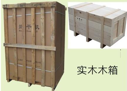 实木木箱包装