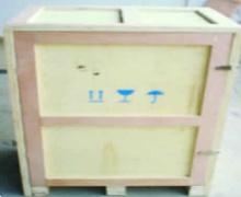 批发胶合板木箱